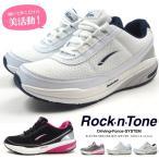LA GEAR Rock・n・Tone エルエーギア ロックントーン スニーカー レディース 全3色 LA3042 FLUO