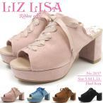 LIZ LISA リズリサ  サンダル 2837 レディース
