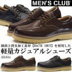 MEN'S CLUB メンズクラブ  メンズ 全2色 MB3604