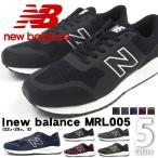 ショッピングbalance new balance ニューバランス スニーカー MRL005 BW GW NW OW PW メンズ レディース