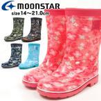 moonstar ムーンスター 長靴 MS RB C65 キッズ