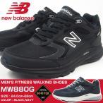 ショッピングシューズ new balance ニューバランス ウォーキングシューズ MW880G B3 N3 メンズ