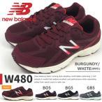 ショッピングシューズ new balance ニューバランス ランニングシューズ W480 BO5 BG5 GB5 BW5 レディース