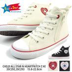 コンバース CONVERSE スニーカー CHILD ALL STAR N HEARTPATCH Z HI チャイルド オールスター N ハートパッチ Z HI 3SC292 3SC293 キッズ