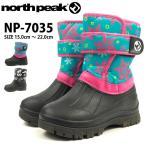 ショッピングNORTH north peak ノースピーク スノーブーツ NP-7035 キッズ