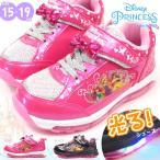 Disney ディズニープリンセス スニーカー 7224 キッズ 光る靴