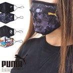 PUMA プーマ マスク 054100 05 07 メンズ レディース 洗える 布製