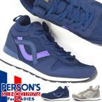 PERSON'S JEANS パーソンズ ジーンズ スニーカー レディース 全2色 PSL-016