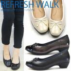 REFRESH WALK リフレッシュウォーク パンプス レディース 全3色 1974