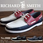 RICHARD SMITH ����㡼�ɡ����ߥ� �⥫���󥷥塼�� 8000 ���