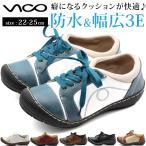 WilsonLee ウィルソンリー スニーカー レディース 全4色 SA2841
