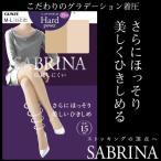 SABRINA サブリナ ストッキング レディース  SB326