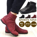 ショッピングスポーツ シューズ SPORT NINE スポーツナイン ショートブーツ レディース 全3色 1368