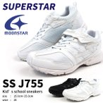 SUPER STAR スーパースター 白スニーカー キッズ 全2色 SS J755