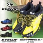 其它 - DUNLOP ダンロップ スニーカー メンズ 全4色 ST303 マグナムエスティ―303