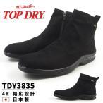 TOP DRY トップドライ  ショートブーツ  メンズ 全2色 TDY3835