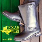 ショッピングエンジニアブーツ TEXAS VILLAGE テキサスヴィレッジ ロングエンジニアブーツ メンズ 全2色 18M