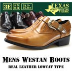 TEXAS VILLAGE テキサスヴィレッジ ショートブーツ メンズ 全3色 8282