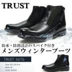 TRUST トラスト ウィンターブーツ メンズ  6676