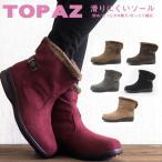ブーツ レディース TOPAZ トパーズ TZ-4442