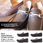 ショッピングシューズ VANSPIRIT ヴァンスピリット カジュアルシューズ VR10027(バンプモデル) VR10028(ビットモデル) メンズ