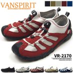 VANSPIRIT ヴァンスピリット カジュアルモックアクアシューズ メンズ 全4色 VR-2170