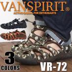 涼鞋 - VANSPIRIT ヴァンスピリット サンダルシューズ メンズ 全3色 VR-72