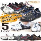 運動鞋 - VANSPIRIT ヴァンスピリット スニーカー メンズ 全5色 VR-7240