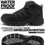 shoesbase_wbm047ws