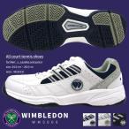 ショッピングシューズ WIMBLEDON ウィンブルドン テニスシューズ メンズ 全3色 WM5000 WM-5000