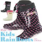 ショッピングツリー WILDTREE ワイルドツリー レインブーツ キッズ 全4色 wt2014girl