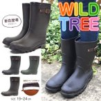 WILDTREE ワイルドツリー レインブーツ キッズ 全2色 wt2015