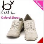 ショッピングあしながおじさん オックスフォードシューズ ローヒール 歩きやすい レディース 美脚 バイあしながおじさん 8910457 アイボリー
