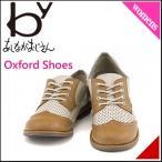 ショッピングあしながおじさん オックスフォードシューズ ローヒール 歩きやすい レディース 美脚 バイあしながおじさん 8910457 キャメル/コンビ