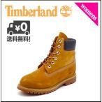 ティンバーランド レディース ブーツ 6インチ プレミアム Timberland 6inch PREMIUM BOOTS 10361 ウィート