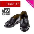 ハルタ ローファー レディース HARUTA 黒 2E 4514 卒業・入学・通学用 ブラック