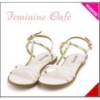 ショッピングフラット フラット サンダル ぺたんこ バックストラップ レディース メタルモチーフ 美脚 フェミニンカフェ Feminine Cafe 1649 ホワイト