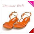 ショッピングフラット フラット サンダル ぺたんこ バックストラップ レディース メタルモチーフ 美脚 フェミニンカフェ Feminine Cafe 1649 オレンジ