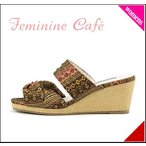 ミュール サンダル ウェッジソール レディース ターバント フェミニンカフェ Feminine Cafe 11247 ブラウン/コンビ