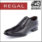 Yahoo!シューズダイレクト Yahoo!店リーガル 靴 ビジネスシューズ メンズ ストレートチップ REGAL 011R AL ブラック【バーゲン】