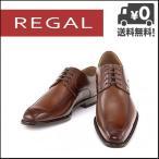 Yahoo!シューズダイレクト Yahoo!店リーガル ビジネスシューズ 靴 メンズ Uチップ スクエアトゥ REGAL 124R AL ブラウン【バーゲン】