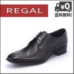 ショッピングシューズ リーガル 靴 Uチップ REGAL メンズ ビジネスシューズ 727R AL ブラック【バーゲン】