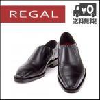 リーガル ビジネスシューズ 靴 メンズ スリッポン スクエアトゥ メダリオン ドレス REGAL 03CR ブラック【バーゲン】
