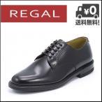 ショッピングメンズ シューズ リーガル ビジネスシューズ 靴 メンズ REGAL プレーントゥ 2504NA ブラック【バーゲン】