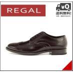 ショッピングリーガルシューズ リーガル ビジネスシューズ メンズ ウイングチップ 32HR 本革 EE REGAL ブラック
