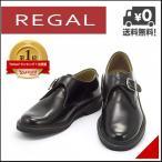 ショッピングメンズ シューズ リーガル ビジネスシューズ 靴 メンズ REGAL モンクストラップ JU16 AG ブラック【バーゲン】