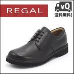 ショッピングシューズ リーガルウォーカー JJ23 AG 3E REGAL プレーントゥ メンズ ビジネスシューズ ブラック【バーゲン】