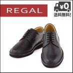 ショッピングビジネス リーガルウォーカー 601W 3E ビジネスシューズ REGAL プレーントゥ ブラック【バーゲン】