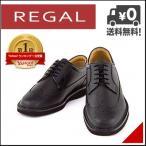 ショッピングシューズ リーガルウォーカー 605W 3E ウイングチップ REGAL メンズ ビジネスシューズ ブラック【バーゲン】