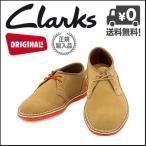 ショッピングクラークス クラークス メンズ カジュアルシューズ Clarks JINK(ジンク) 20358989 オークウッドスエード